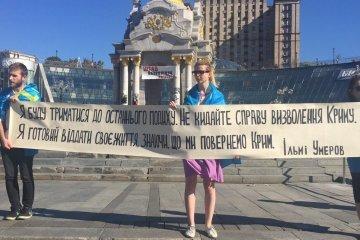 Кияни вийшли на Майдан підтримати Умерова