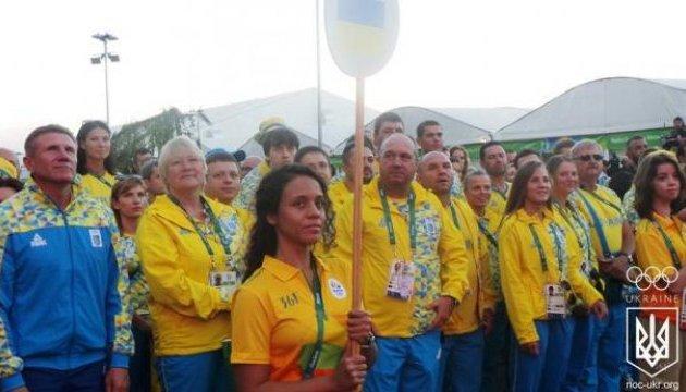 У Ріо підняли український прапор