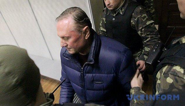 Екс-регіонал розповів, які докази у справі Єфремова має СБУ