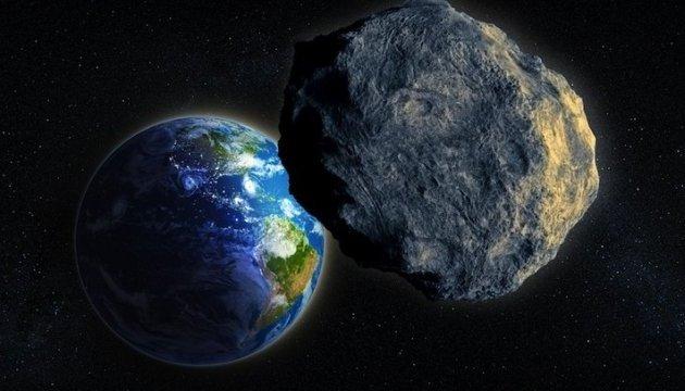 NASA предупредила: Земле грозит опасность с космоса