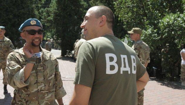 Украина отмечает День Высокомобильных десантных войск