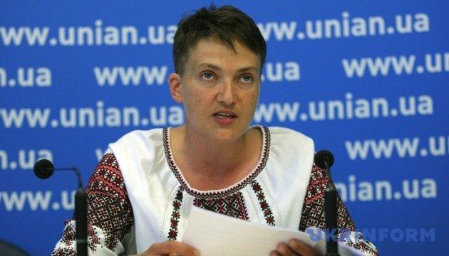 """Савченко вважає, що """"її закон"""" не потребує змін"""