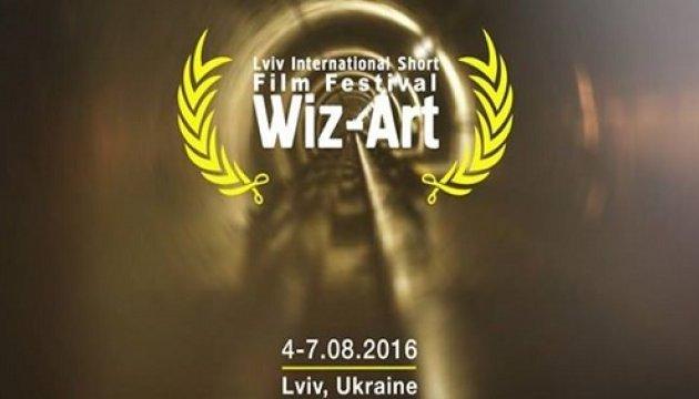 На фестивалі Wiz-Art-2016 у Львові покажуть понад сотню фільмів