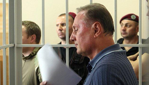 Розгляд справи Єфремова затримується через суддю