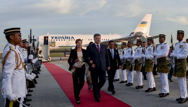 Порошенко в Малайзії: у четвер - зустріч з прем'єр-міністром та бізнес-форум