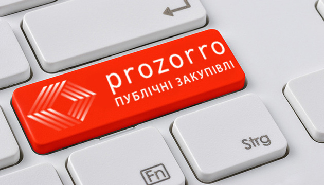 Dnipro city joins ProZorro.Sales system