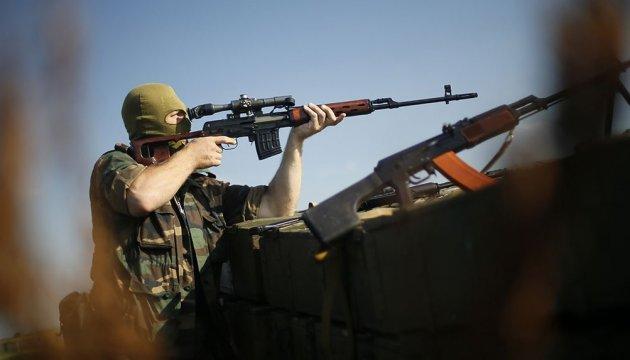Российские оккупационные войска обстреляли Счастье - ранен медик
