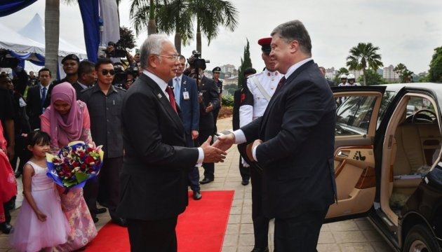 """Україна і Малайзія """"звірили годинники"""" для Радбезу ООН"""