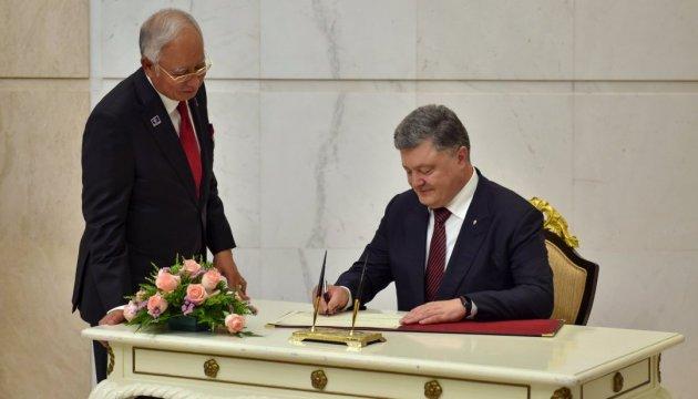 Україна й Малайзія прискорюють запуск міждержавного торгового комітету