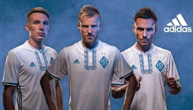 """Нові футболки київського """"Динамо"""" будуть з елементами вишиванки"""