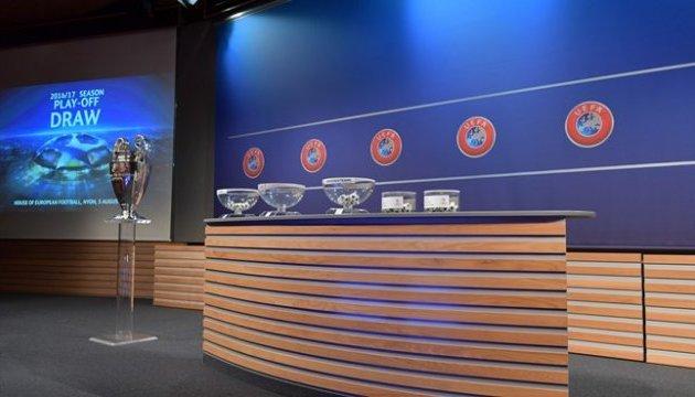 Відбулося жеребкування раунду плей-офф Ліги чемпіонів УЄФА