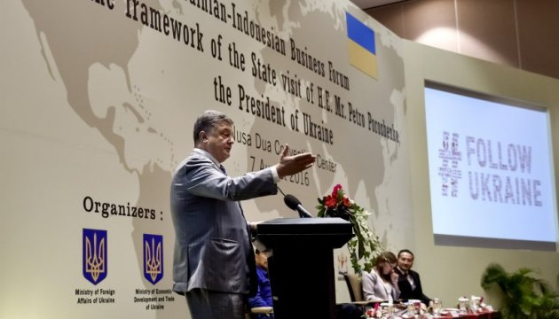 Порошенко на бізнес-форумі в Індонезії: Двері України відкриті для інвесторів
