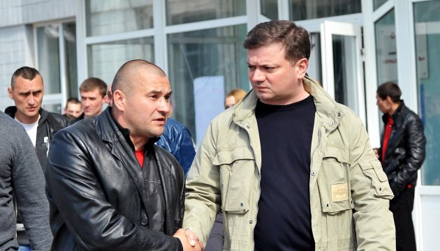 Суд арештував екс-регіонала Медяника
