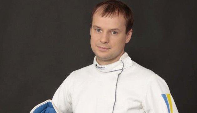 Український шпажист Карюченко програв в 1/32 фіналу