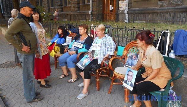Матері полонених припинили голодування - Геращенко