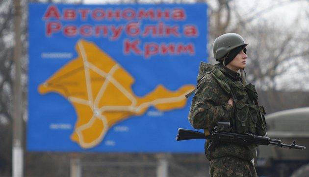 Російський ПАРНАС хоче легально відвідати Крим