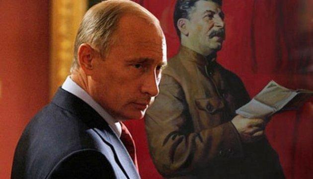 """Путін у Криму пояснив, навіщо Києву вигадана ним """"диверсія"""""""