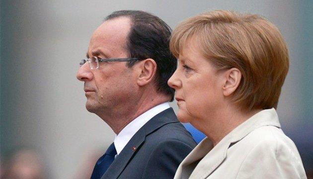 Мовчить Берлін, мовчить Париж