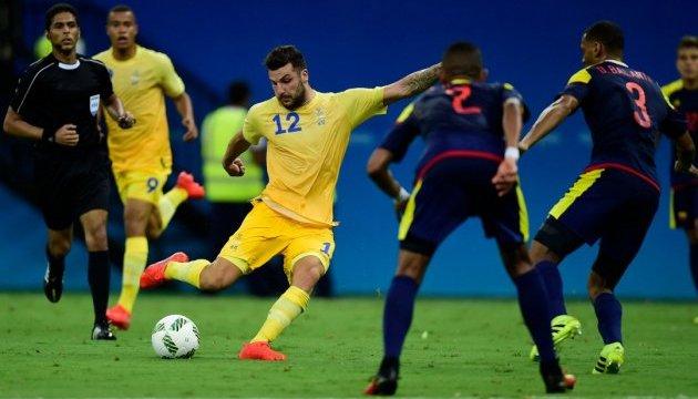 Футбол у Бразилії не спорт, а релігія