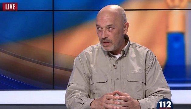 Идею референдума о судьбе Донбасса Тука считает