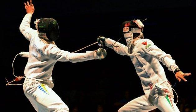 Украинские шпажисты победили Россию в четвертьфинале Олимпиады