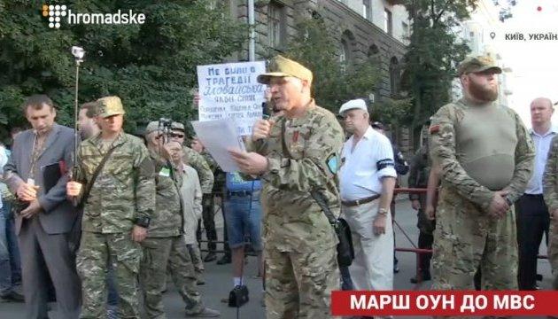 Батальйон ОУН помітингував на Банковій