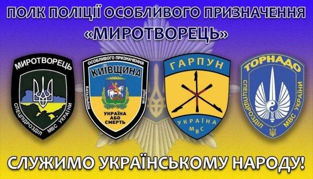 """У Сєвєродонецьку затримали бійця полку """"Миротворець"""""""