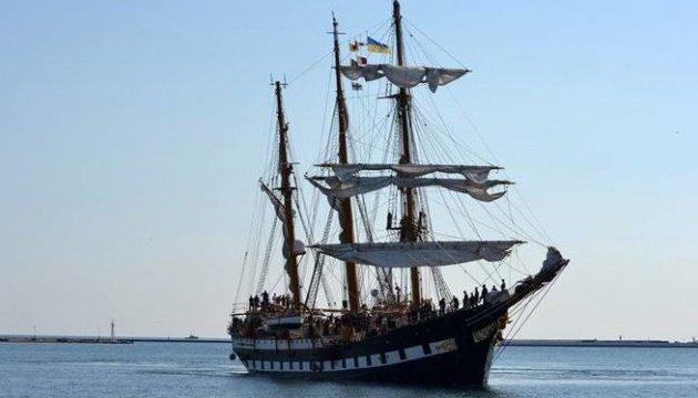 В Одесу пришвартувався розкішний корабель військово-морських сил Італії