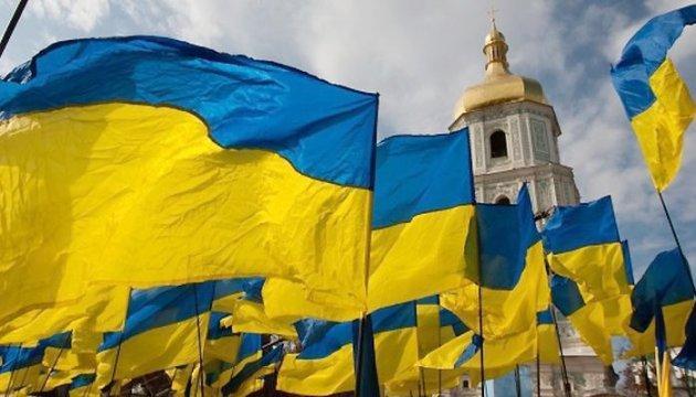 Керівники держави привітали українців із Днем Державного Прапора