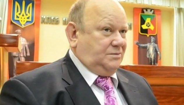 Мэра Торецка арестовали без права залога