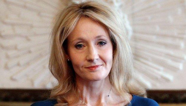 Джоан Роулінг закінчила серію електронних книг про Хогвартс