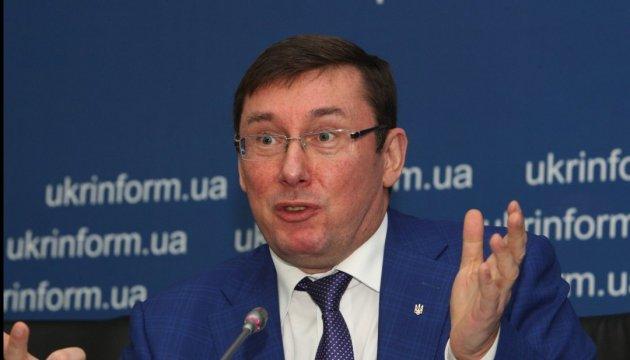 """Луценко розказав про депутатів, які """"відірвалися від реальності"""""""