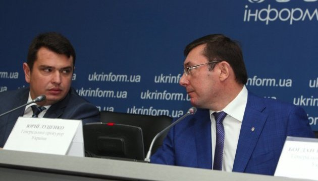Розслідування інциденту між ГПУ та НАБУ передали СБУ - Луценко