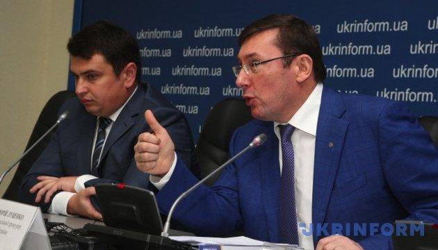 Луценко обіцяє сенсацію у справі Іловайська