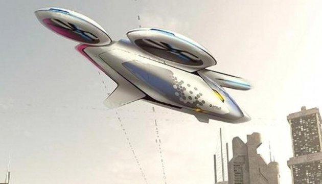 Airbus планує запустити таксі-безпілотник