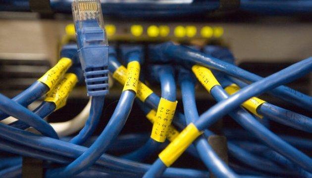 США потеряли контроль над частью интернета