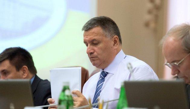"""Аваков про """"закон Савченко"""": Цю помилку треба виправляти"""