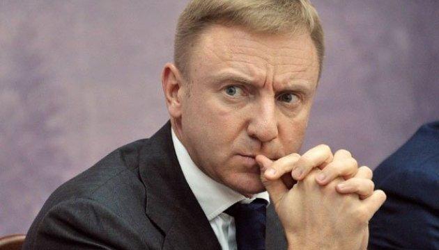 """Кремль доручив торгівлю з Україною відомому """"казнокраду"""" - нардеп"""