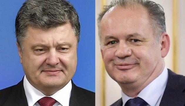 """Порошенко й Кіска """"звірили годинники"""" перед Братиславським самітом"""