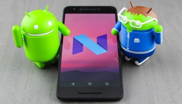 Google випустив офіційну версію Android 7.0