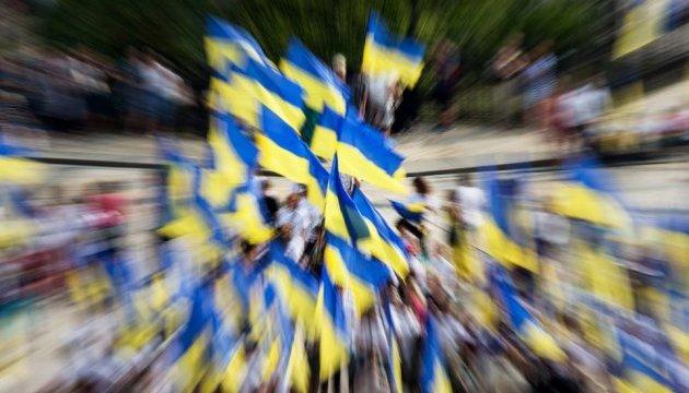 Президент у Києві урочисто підняв Державний прапор