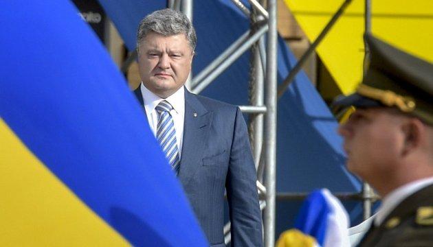 Світ визнає, що за два роки в Україні зроблено більше, ніж за 25 – Порошенко