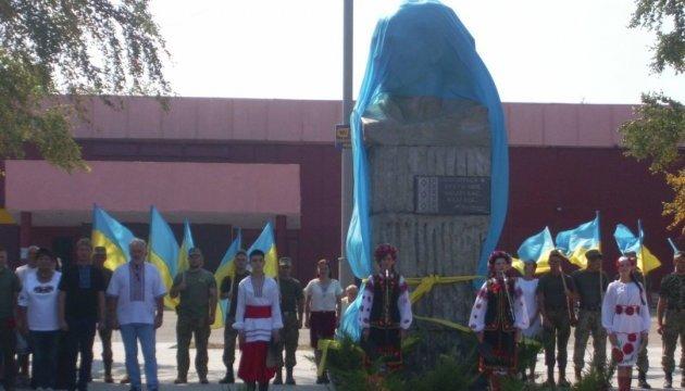 У Мирнограді відкрили пам'ятник Тарасу Шевченку