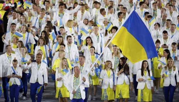 Україна виплатила преміальні переможцям і призерам Ігор у Ріо