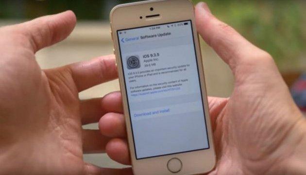 Apple усунула лазівки в iOS