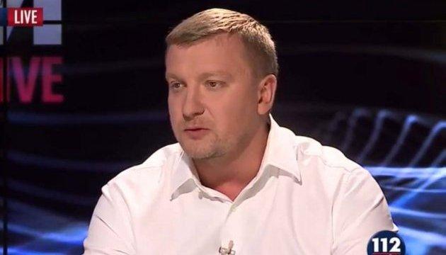 Петренко: закон о спецконфискации касается не только Януковича, но и нынешних депутатов