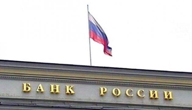 Российский Минфин с Центробанком переведут на режим военного времени
