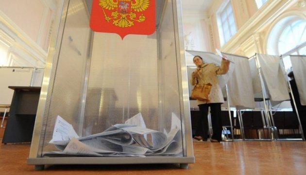 У МЗС України прокоментували «заборону» російських виборів