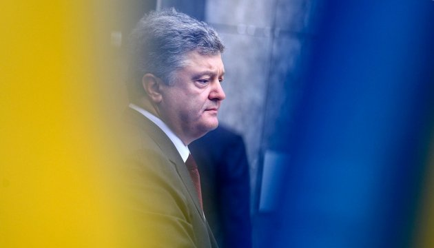 Президент України прибув до Нью-Йорка