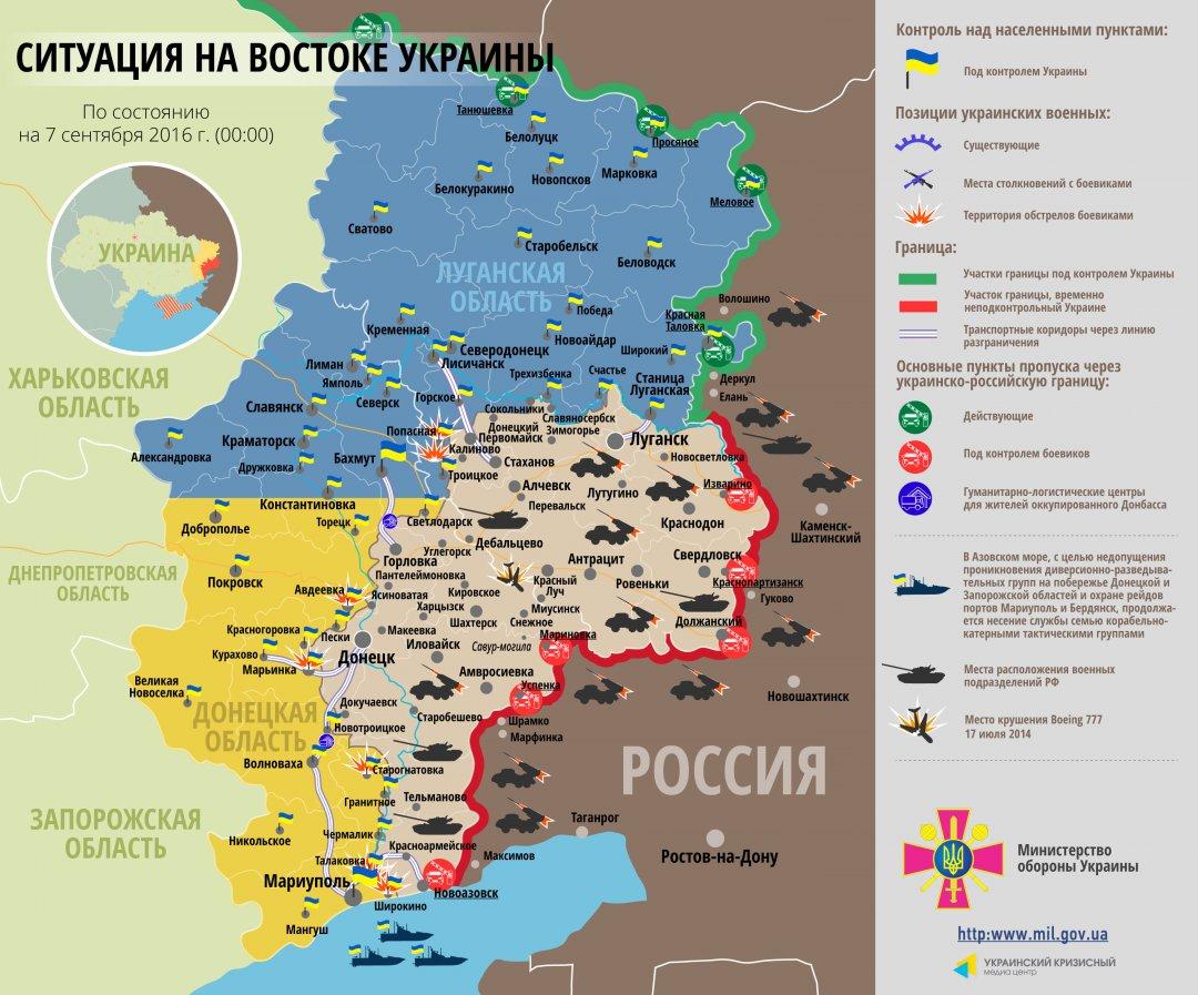 АП: Украинский военный получил ранения напротяжении прошлых суток взоне АТО